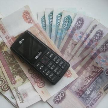 Мошенники украли деньги с банковской карты курянки