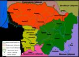Член Совета Федерации предложил Литве вернуть Вильнюсский край России