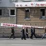 Между ополчением ДНР и Ахметовым действует секретный договор