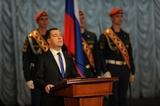 Медведев поднял вопрос применения технологии блокчейн в условиях экономики РФ