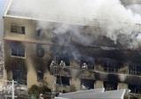 Число погибших из-за поджога студии аниме превысило 30