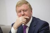 Руководство страны предложило направить пенсии россиян на идеи Чубайса