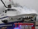 В норвежском порту загорелось российское судно