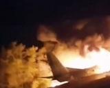 Под Харьковом потерпел крушение военный самолет Ан-26