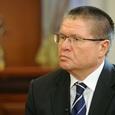Прокурор раскрыл количество квартир и домов Улюкаева