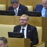 Милонов предложил создать министерство по делам бомжей