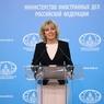 Захарова ответила главе британского МИДа, связавшему отравление Скрипаля с выборами