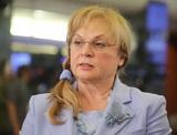 Памфилова не увидела нарушений в победе уборщицы на выборах в Костромской области