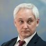РФ может подать иск в ВТО, если Запад введет секторальные санкции
