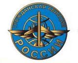 Россавиация может ввести запрет на полеты в районе Крыма из-за  Украины
