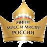 "Титул ""Мини мисс Россия-2017"" завоевала 5-летняя новокузнечанка"