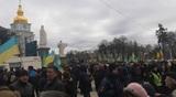 На встрече Порошенко с избирателями в Киеве произошли столкновения