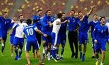 Игроки сборной Греции отказались от премиальных на ЧМ