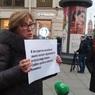 Петербургские журналисты вышли на Невский с одиночными пикетами
