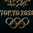 ОКР: Спортсмены из РФ выступят на Олимпиаде в Токио под российским флагом