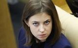 Поклонская рассказала, почему Порошенко не празднует День защитника Отечества