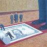 Кабмин не поддержал запрет для госкомпаний на счета за границей