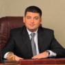 Временным премьером Украины назначен Гройсман