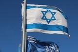 Израиль готовится покинуть ЮНЕСКО вслед за США