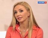 Татьяна Навка рассказала, как воспитывает детей Дмитрия Пескова от предыдущего брака