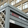 В Германии снова ограбили музей - возможно, преступления связаны