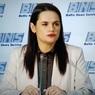 Против Совета белорусской оппозиции возбудили новое дело - об экстремистском формировании