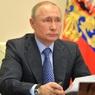 Путин: Очень не хотелось бы возвращаться к ограничениям из-за коронавируса