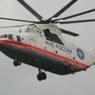 Вертолет МЧС обнаружил еще два плота с затонувшего траулера