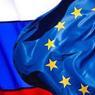 ЕС не планирует обсуждать новые санкции против России