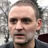 Сергея Удальцова этапировали в колонию
