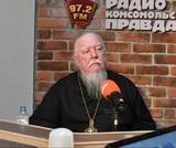 Протоиерей Дмитрий Смирнов госпитализирован с коронавирусом