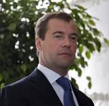 """Дмитрий Медведев подарил Филиппинам скульптуру """"Медведь"""""""