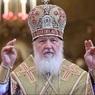 Патриарх Кирилл предложил вписать в Конституцию Бога