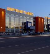 Снегопад отменил восемь рейсов из Шереметьева