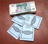 Медведев утвердил правила выбора пенсии
