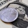 Доллар взлетел выше 71 рубля