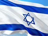 Автомобиль с палестинцами врезался в группу израильских военных