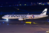 Стала известна самая безопасная авиакомпания в мире