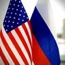 The National Interest предложил способ улучшить отношения США и РФ