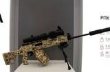 """""""Калашников"""" заявил о готовности к серийному производству ручного пулемета РПК-16"""