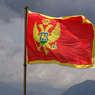 """Почему США за вступление в состав НАТО """"балканской мыши"""""""