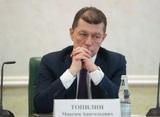 Топилин может уйти с поста главы Пенсионного фонда