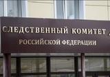 В Москве пропала журналистка, возбуждено уголовное дело