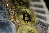 Чиновники будут декларировать еще и криптовалюту