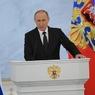 """Соглашение с Турцией по """"Турецкому потоку"""" ратифицировано президентом РФ"""