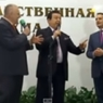 Уморительные ролики, как депутаты Госдумы развлекаются (ВИДЕО)
