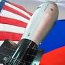 МИД: Действия США могут подтолкнуть Россию к наращиванию ядерных арсеналов