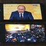 Путин назвал несправедливым решение WADA об отстранении российских спортсменов