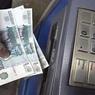 Задержан подозреваемый в краже денег из банкоматов в Москве