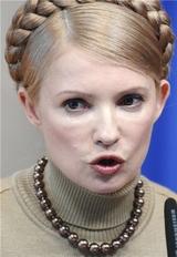 Американские конгрессмены не захотели встречаться с Тимошенко